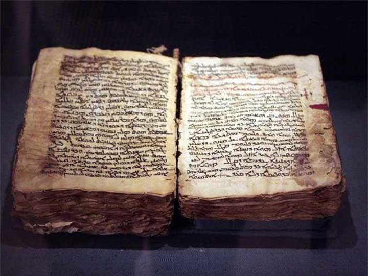 Monastery of St Catherine Codex Syriacus